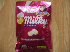 fujiya_nama_milky_hokkaidosan_1
