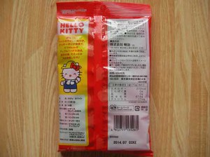 hello_kitty_apple_candy_2