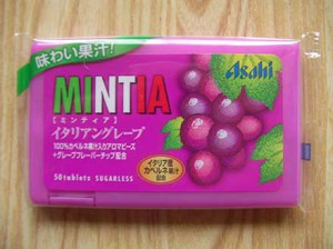 mintia_italian_grape_1