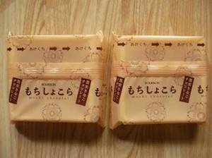 mochi_chocolat_kuromitsu_kinako_5
