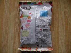 sozai_gyutto_cereal_2