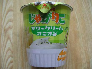 jyagariko_sour_cream_onion_1