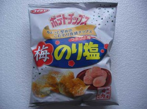 koikeya_potechi_umenorisio_1