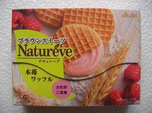 natureve_1