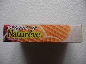 natureve_3