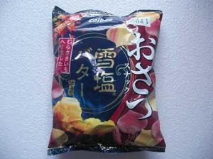 osatsu_snack_yukisio_butter_1