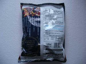 osatsu_snack_yukisio_butter_2