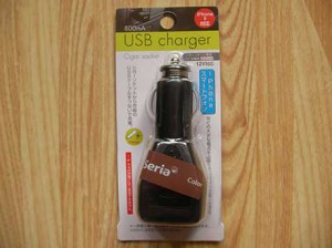 seria_usb_charger_1