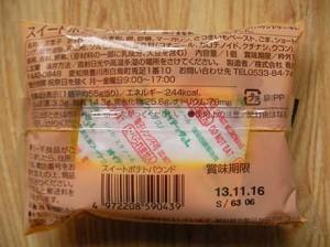 sweet_potato_pound_2