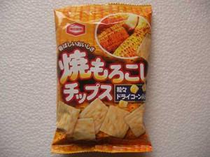 yakimorokoshi_chips_1