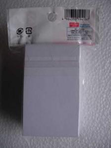 daiso_mini_index_card_2