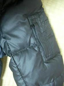 lounge_lizard_down_jacket_5