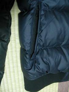 lounge_lizard_down_jacket_6