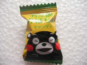 manjirou_kabocha_candy_5