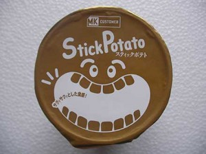 mk_stick_potato_3