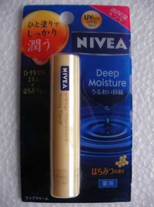 nivea_deep_moisture_lip_1