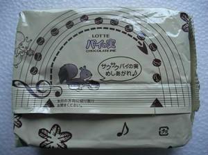 pai_no_mi_maroyaka_milk_4