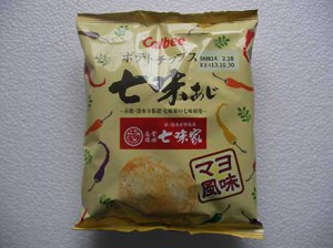 potato_chips_shichimiaji_mayofumi_1