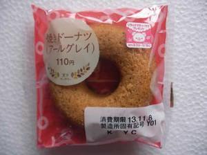 yaki_doughnut_earlgrey_1