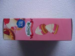 takenokonosato_ichigo_no_custard_3